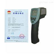 工业防爆测温仪CWH1000