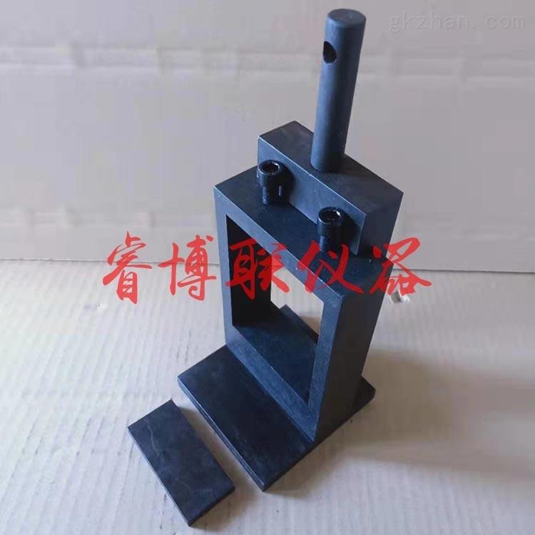 铝合金隔热型材纵向剪切试验夹具