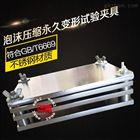 软质泡沫聚合材料压缩yong久变形测定仪