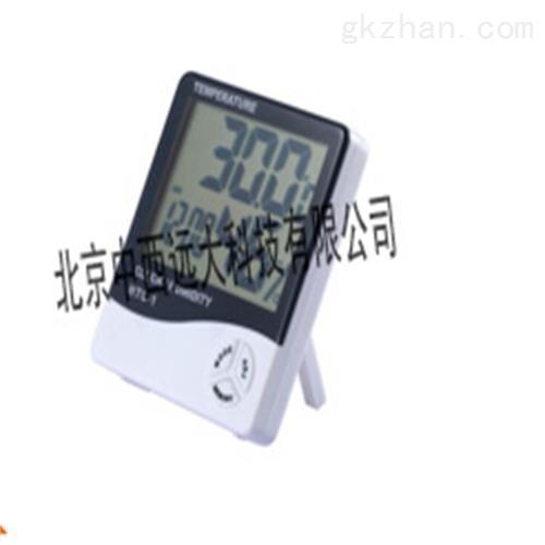 温湿度测量仪 现货