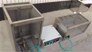 分体耐燃烧试验机