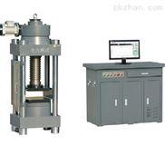 微机控制液压压力试验机