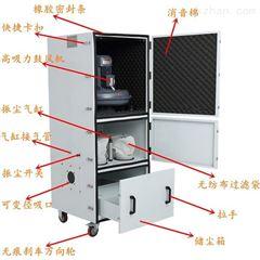 抛光研磨机打磨工业收尘器