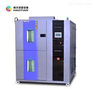 80L三箱式智能冷热冲击试验箱