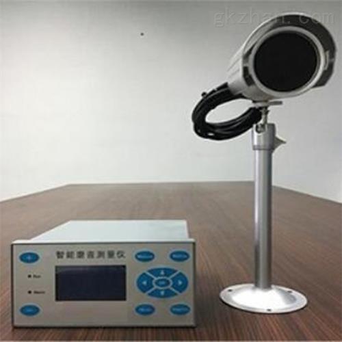 磨音测量仪(中西器材)现货