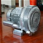 15kw雙葉輪旋渦氣泵-環形旋渦風機