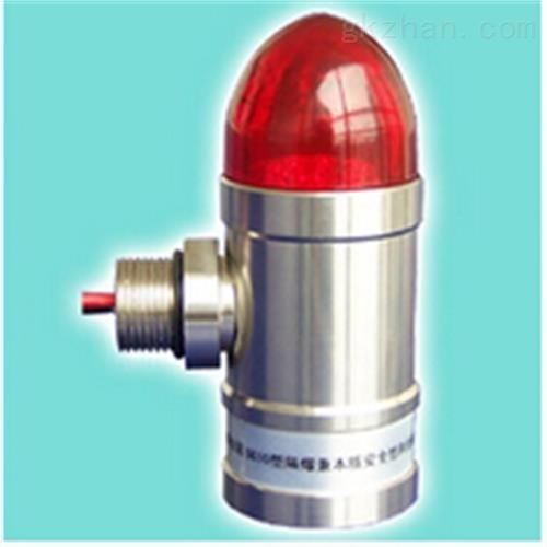 不锈钢防爆声光器 现货