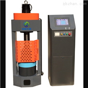 触屏电液伺服压力试验机