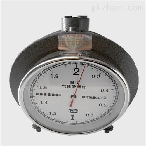 湿式气体流量计(中西器材)现货