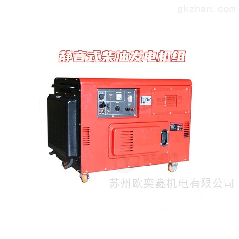 10KW柴油发电机组静音式双缸风冷