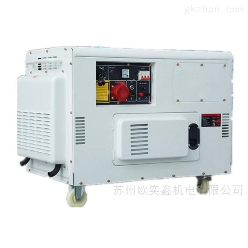 12KW柴油发电机组开架式静音式两规格