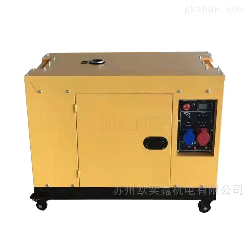 静音10KW柴油发电机单相220V卫生院应急用