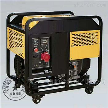 10千瓦三相柴油发电机