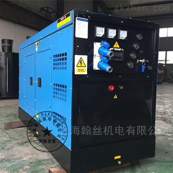 12KW电启动柴油发电机