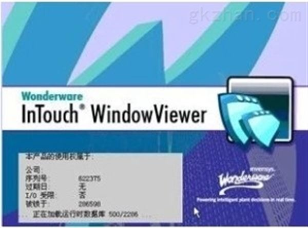INTOUCH10.0