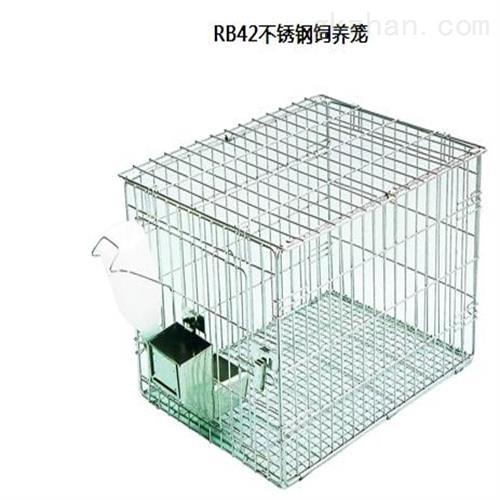 不锈钢饲养兔笼 现货