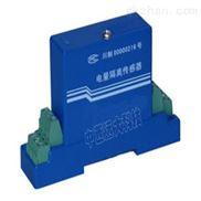 电量隔离传感器(中西器材)现货