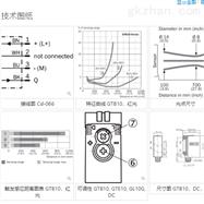 GL10-P4212SICK光电传感器好,镜反射式