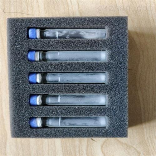 发光细菌冻干粉试剂 现货