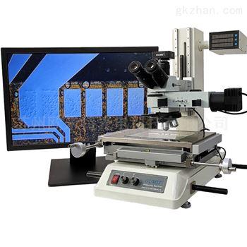 OMT-300高精密金相工具量测显微镜