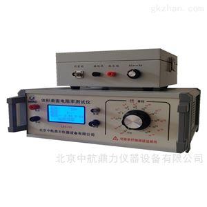 液体绝缘材料体积电阻率表面电阻率测量仪
