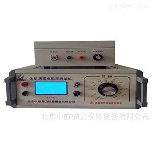 绝缘材料体积表面电阻率测定仪
