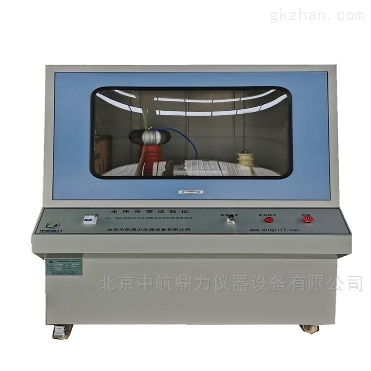 计算机控制工频电压击穿试验仪