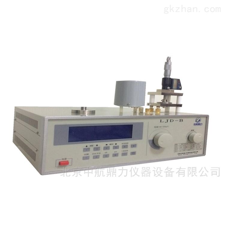 介电损耗测定机