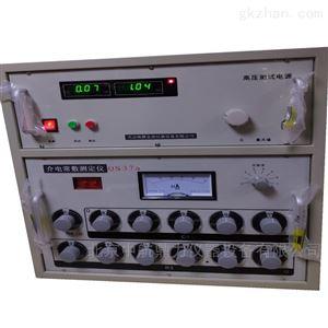 QS37高压电桥/工频介电常数介质损耗测试仪