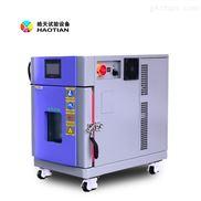 恒温恒湿试验箱36L高压开关耐湿热循环试验