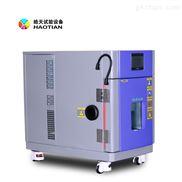 高低温箱测试电器_环境行业高温炉皓天