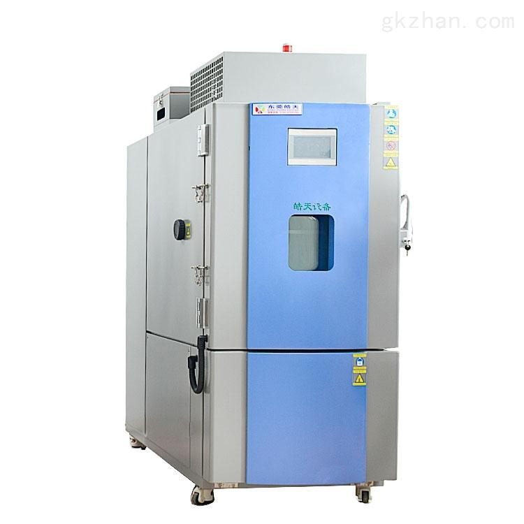 锂离子电池高低温试验箱防爆室