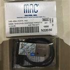 品牌介绍MAC管式联接电磁阀
