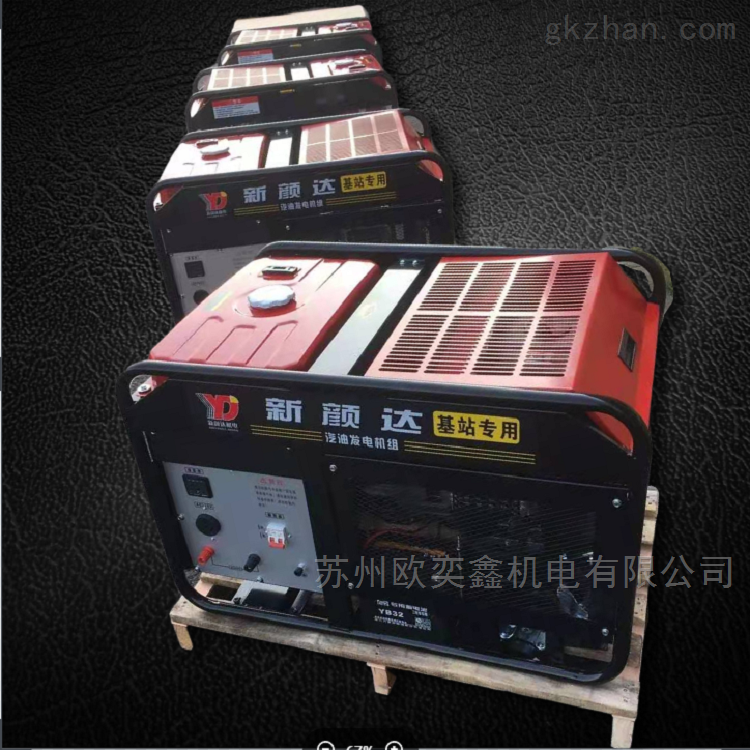 10KW汽油发电机电压380V220V等功率输出