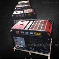 10KW汽油發電機電壓380V220V等功率輸出