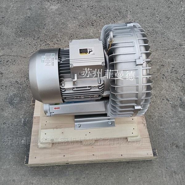 710-3KW吸 吹旋涡风机