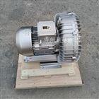涡轮真空泵 7.5KW高压漩涡风机
