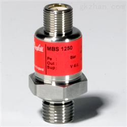 MBS1250丹佛斯压力传感器