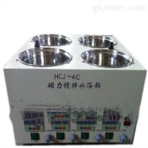 数显恒温水浴锅(中西器材)现货