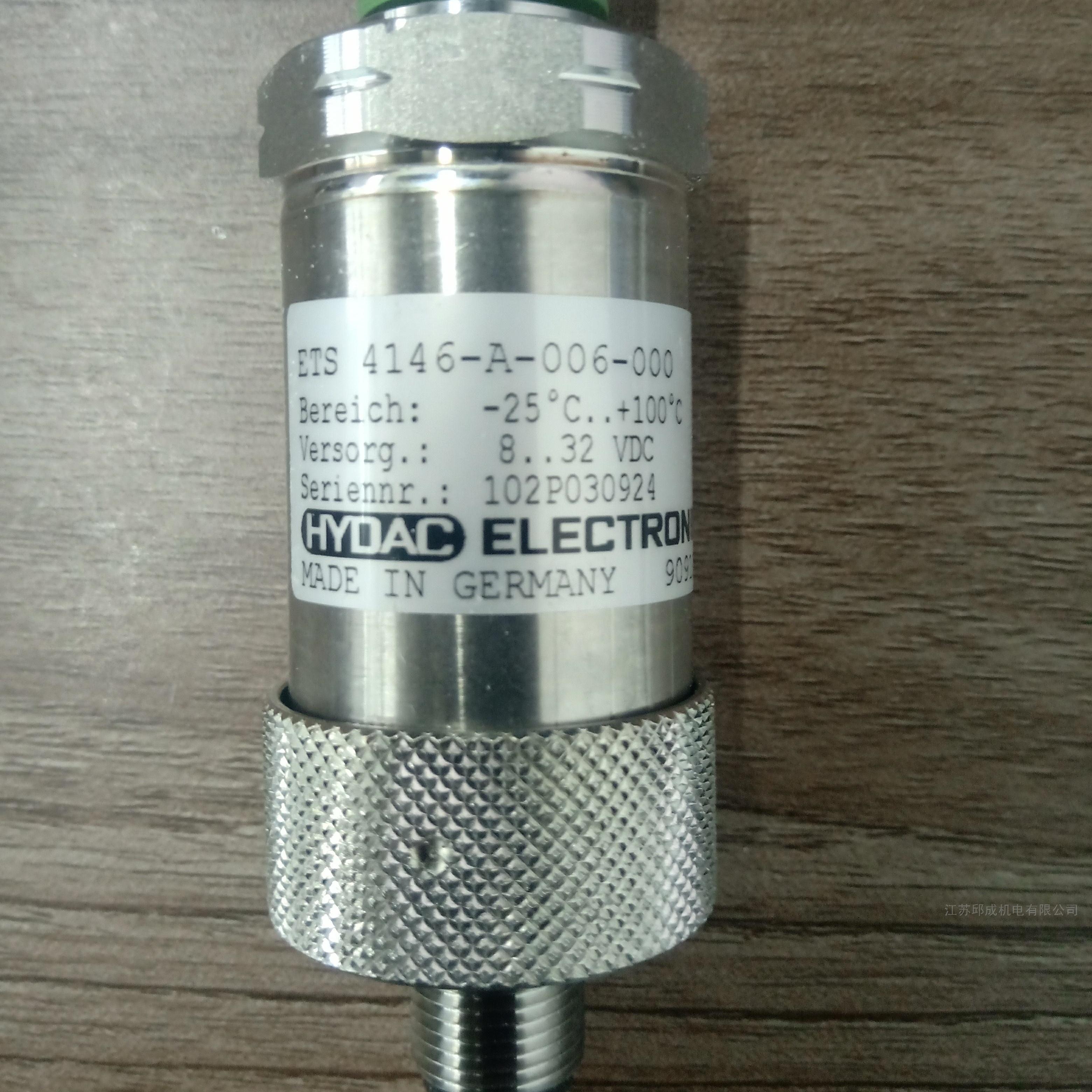 德国进口hydac传感器ETS4146-A-006-000