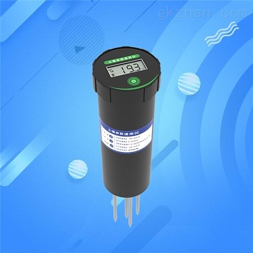 建大仁科 便携式土壤水分电导率速测仪