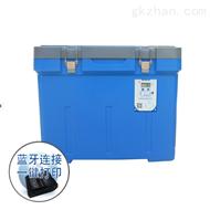 RS-BWX建大仁科 试剂保温箱药品冷藏箱冷链运输箱