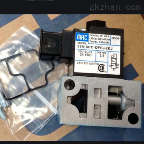 售美国MAC的直动式电磁阀111B-871JB