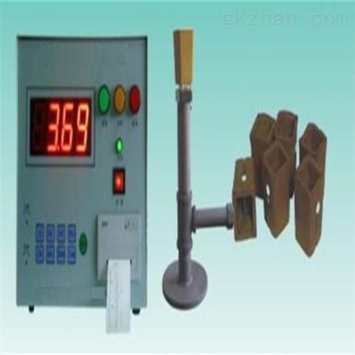 铁水碳硅分析 现货