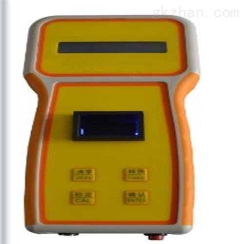 便携式臭氧检测仪(中西器材)现货