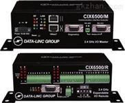 CIX6500主从式多功能无线数传电台