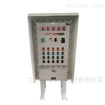 PXK自动化工程配套正压型防爆配电柜