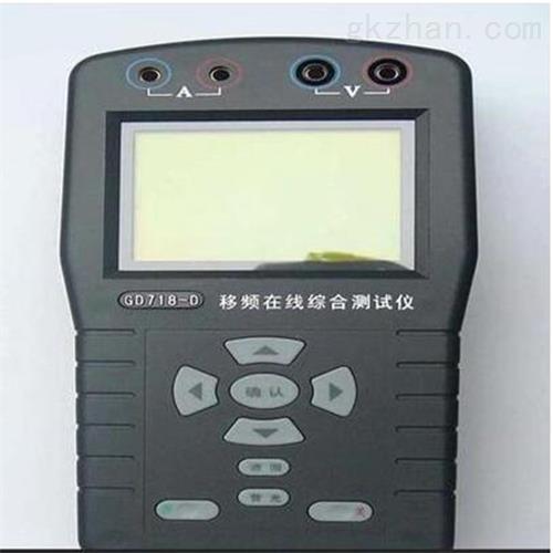 移频在线综合测试仪(中西器材)现货