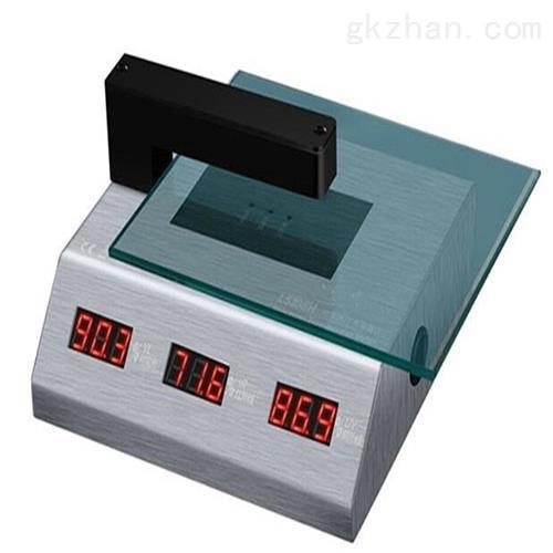 光学透过率测量仪(中西器材)现货