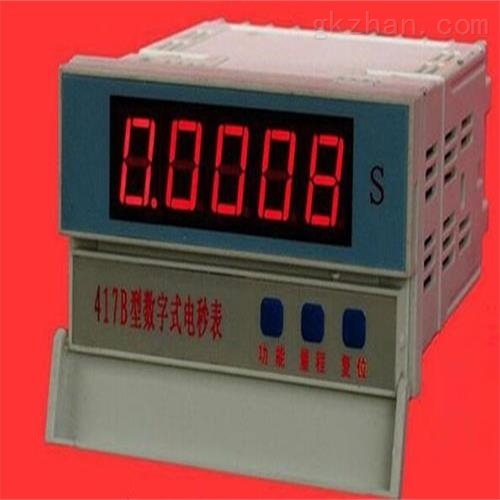 417B安装式电秒表